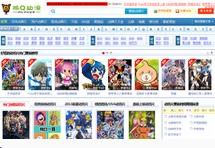 超Q动漫,好看的动漫大全,日本动漫大全