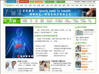平安健康网肝病图片