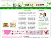 养肝护肝网