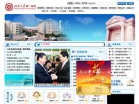 北京大学第一医院图片