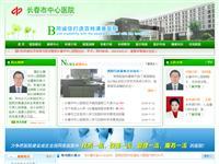 长春市中心医院图片