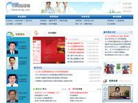 中华脂肪肝网图片