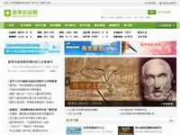 中国医学论坛报