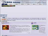 工业工程软件网-北京卓策科技