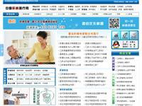 中国肝病医疗网图片