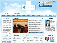 浙江人民医院图片