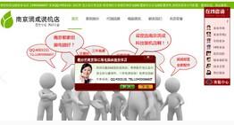 南京组装电脑