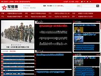 军事-中国军事-最新军事新闻尽在-军情事