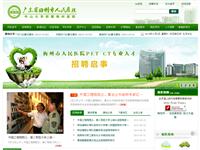 梅州市人民医院图片