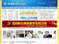 广州南方医院图片