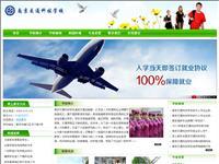 南京交通科技学校