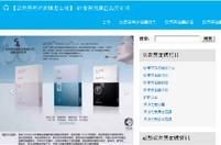 欧蒂芙奇迹面膜_天使之魅|OLDEFY官方正品资讯网