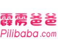 霹雳爸爸支付(Pilibaba)—去全世界的网站买东西,菜鸟变海淘达人!