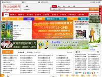 58企业网- 中国最大最全的企业分类信息门户网站