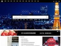 日本新闻网,日本新闻中文网