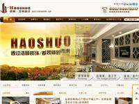 上海别墅设计