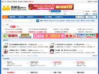 淘钱网赚论坛