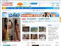 北京吃喝玩乐网
