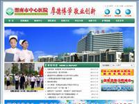 渭南市中心医院图片