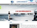 代理上海公司注册