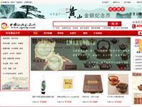 中国收藏礼品网